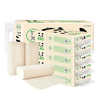 心相印竹兀卫生纸卷纸家庭装厕纸