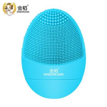 金稻硅胶洁面仪毛孔清洁器超声波洗脸仪按摩仪洁面刷玫红