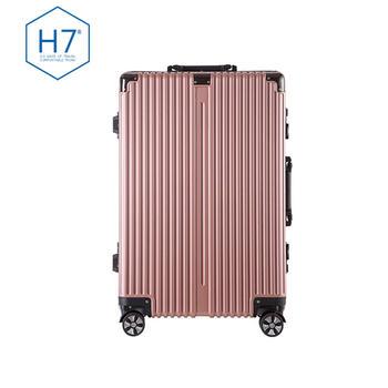 H7 竖条纹黑铝框行李箱旅行箱