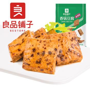 良品铺子千页豆腐200g休闲零食 好零食 挑良品