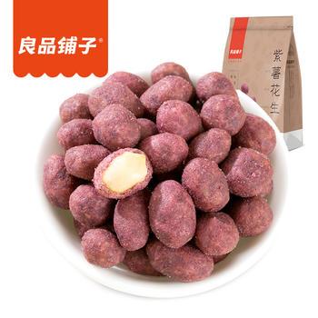 良品铺子 紫薯花生120g*2袋