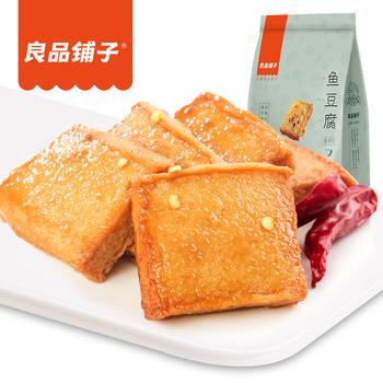 良品铺子鱼豆腐170g休闲零食 好零食 挑良品