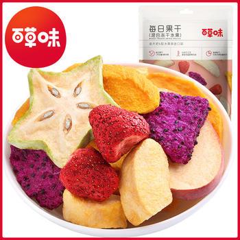 百草味 混合装冻干水果30g 草莓脆