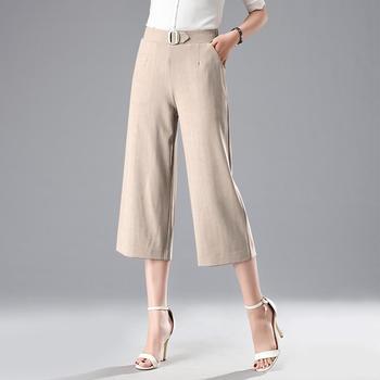 新款高腰垂坠阔腿裤棉女裤B18003