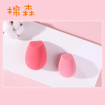 棉森化妆海绵美妆蛋2个装