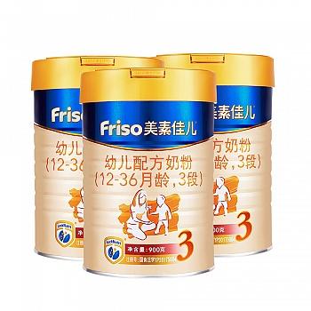美素佳儿幼儿配方奶粉3段罐装900克*3