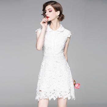 SEEYA希娅 娃娃领不规则蕾丝连衣裙