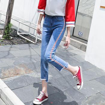 牛仔裤女W8913女装韩版九分阔腿裤