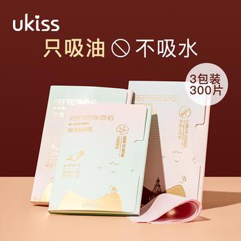 UKISS/悠珂思 香氛面部吸油纸100片×3包纸质轻薄柔软