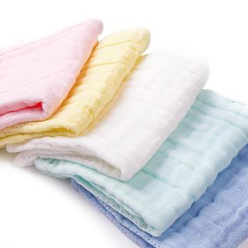 开丽婴儿口水巾新生儿棉纱布透气小方巾