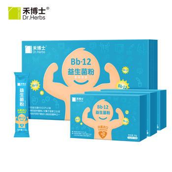 禾博士 丹麦进口 Bb-12益生菌粉30袋