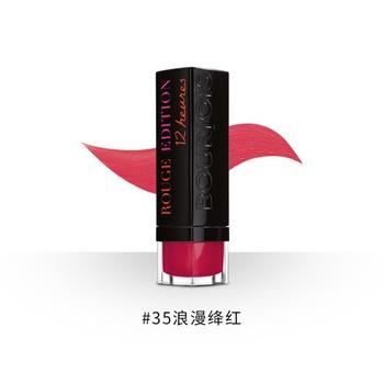 法国·妙巴黎新唇色编辑口红