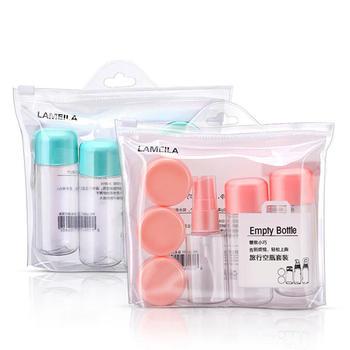拉美拉 8件套旅行细雾喷瓶化妆水喷雾瓶子补水小喷壶