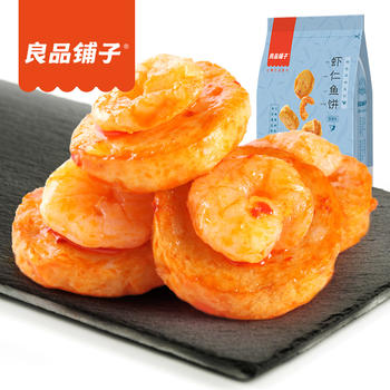 良品铺子 虾仁鱼饼92g*1