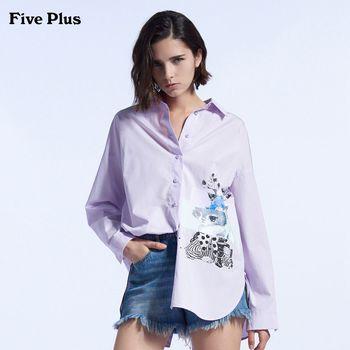 FivePlus2018新款女秋装bf长袖衬衫女宽松中长衬衣纯棉卡通图案