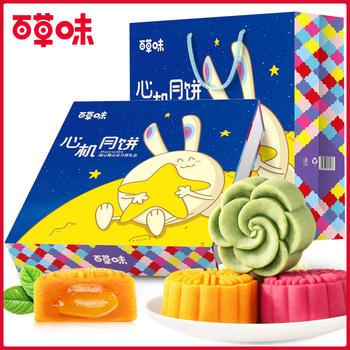 百草味 心机奶黄流心月饼礼盒