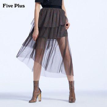 FivePlus2018新款女秋装网纱半身裙女不规则高腰蛋糕裙薄款长裙