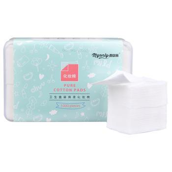 牙小白 棉薄雙面卸妝棉化妝棉深層潔面工具