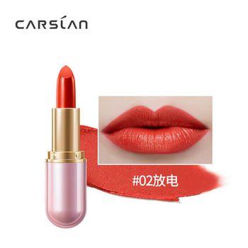 中国·卡姿兰(Carslan)金致胶原轻雾感唇膏