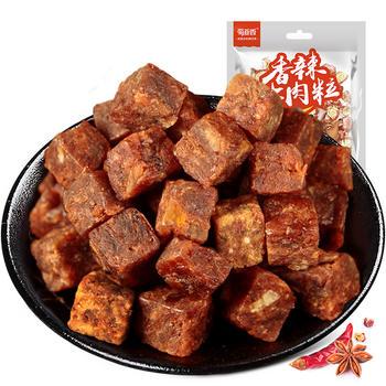 蜀道香香辣牛肉粒50g  糖果装 好吃爽口 筋道纯正牛肉
