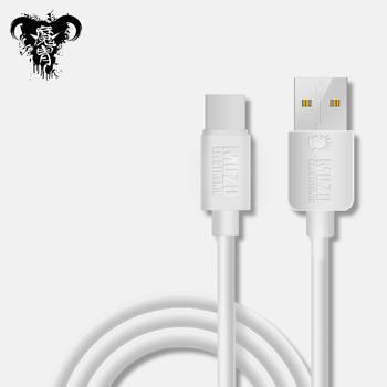 魔胄 安卓 苹果 Type-C充电数据线