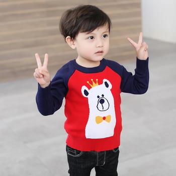 怡妍宝贝儿童双层加厚毛衣针织衫