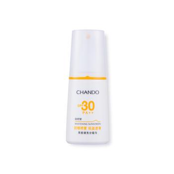 中国•自然堂雪域美白轻盈身体防晒乳(喷雾型)SPF30/PA++70ml