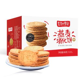 正香源燕麦代餐纤维消化饼800g/箱