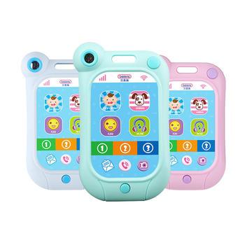 贝恩施 益智小手机早教玩具