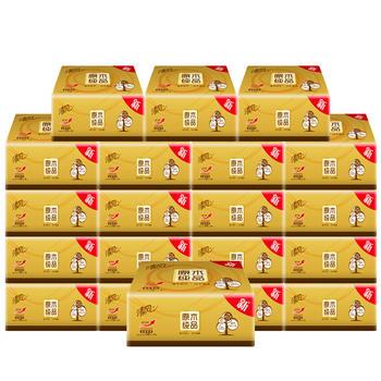 清风金装抽纸120抽20包3层抽取式