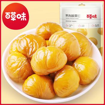 百草味 板栗仁80g 零食特产甘栗仁