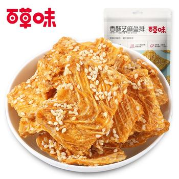 百草味 香酥芝麻鱼排50g 鱼干零食