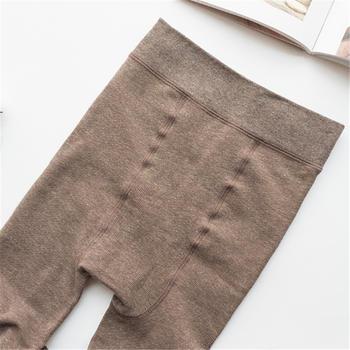 GREAT 羽毛绒天然彩棉竖条纹连裤袜