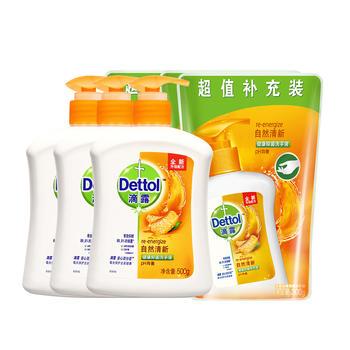 Dettol 滴露 洗手液自然清新(500+300)*3赠衣物除 菌液