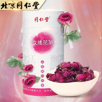 ?#26412;?#21516;仁堂玫瑰花茶 喝出好心情