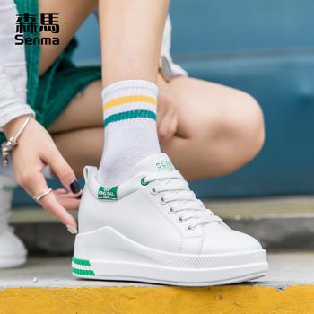 森马内增高单鞋运动鞋小白鞋女