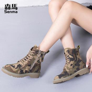 森马丁靴短靴迷彩系带中筒靴女