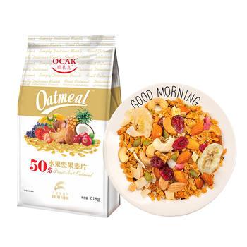 欧扎克小麦薄脆片618g/袋早餐即食燕麦