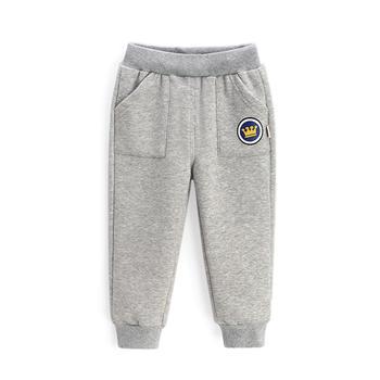 优贝宜 儿童秋冬季长裤  多色可选