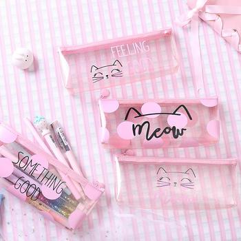态美 可爱少女心粉色透明猫咪文具袋笔袋