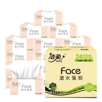 洁柔FACE抽纸巾3层24包110抽天然无香 M中号 原料洁净