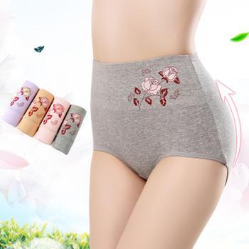 LMSD收腹提臀束腰内裤玫瑰花3条装