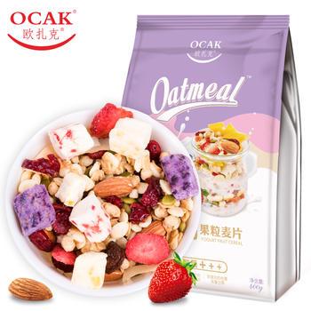 欧扎克酸奶果粒坚果麦片400g/袋即食燕麦片