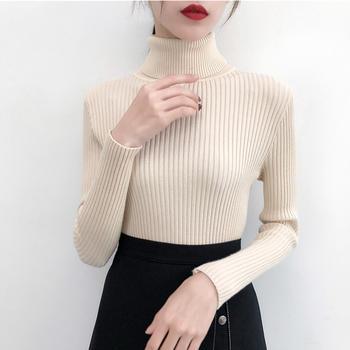 善洛高领毛衣打底衫女修身针织衫