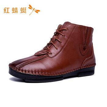 红蜻蜓时尚百搭马丁靴C765262