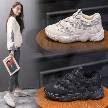 艾微妮热销老爹鞋透气网面运动鞋