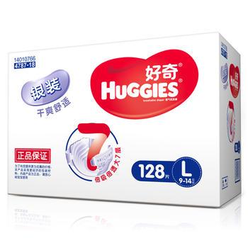 银装纸尿裤L128片(9-14kg)
