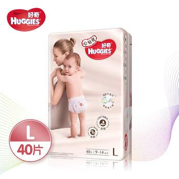 心钻纸尿裤L40片(9-14kg)