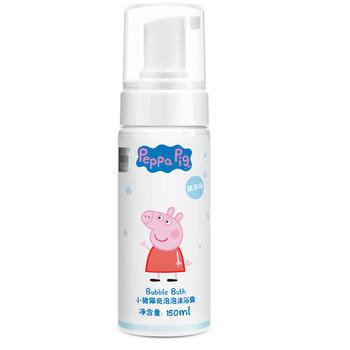 小猪佩奇泡泡沐浴露儿童沐浴乳