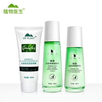 植物医生 绿茶祛痘护肤三件套